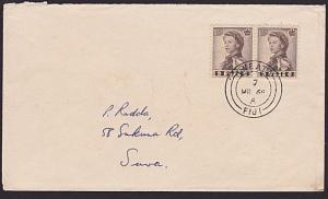 FIJI 1966 cover to Suva ex ONEATA unusual date setting in cds...............5940