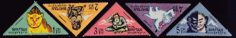 Bhutan 1996 Abominable Snowman Complete (15) Triangle Stamps VF/NH