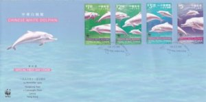 STAMP STATION PERTH Hong Kong # FDC Chinese White Dolphin 1999 VFU