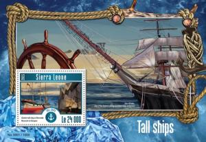 SIERRA LEONE 2015 SHEET TALL SHIPS BOATS srl15202b