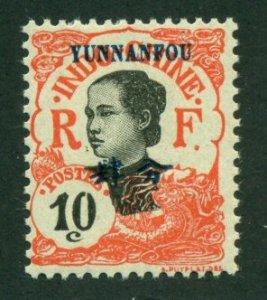 France Offices Yunnan Fou 1908 #38 MH SCV(2018)=$3.00