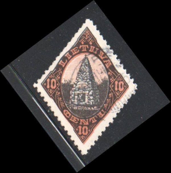 Lithuania Sc 180 1923 10 c Kaunus War Memorial stamp used