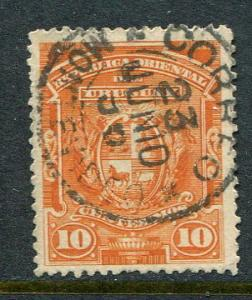 Uruguay #85 Used - penny auction