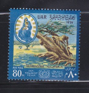 Egypt C114 MNH Virgins Tree