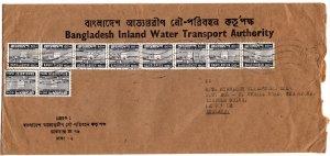 Bangladesh 1982 Cover with Definitives 50p (see descr.)