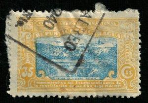 Nicaragua, (3910-Т)