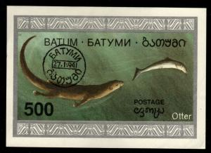 Batum - Cancelled Cinderella Souvenir Sheet (Otter and Fish)