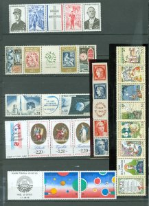 FRANCE LOT of 7 STRIPS...MNH...$45.00