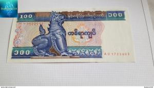 Myanmar 1990 100 Kyats