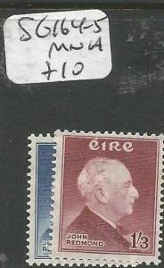 Ireland SG 164-5 MNH (8chb)