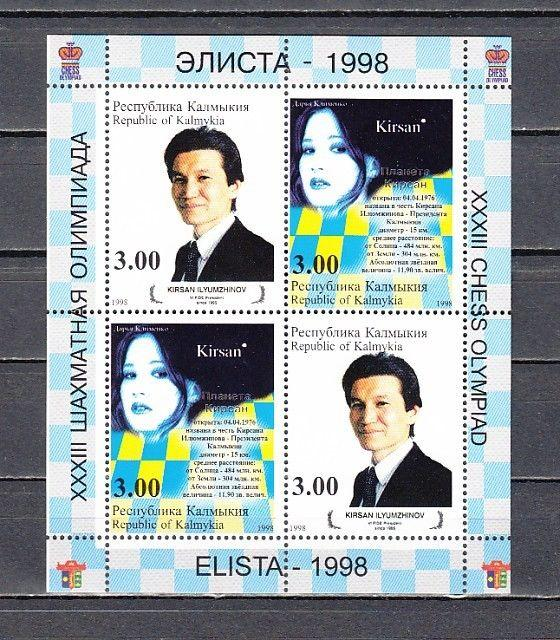 Kalmykia, 1998 Russian Local. 33rd Chess Olympiad s/sheet.