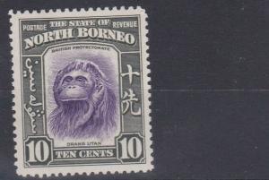 NORTH BORNEO  1939  S G 309  10C  VIOLET & GREEN    MH   CAT £42