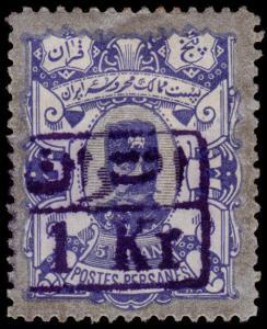 Persia Scott 102 (1897) Mint H F-VF, CV $40.00