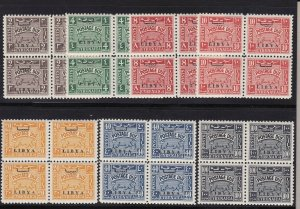 1951 Libya Issue For The Cyrenaica, Vat N° 1-7 MNH / Block Di 4