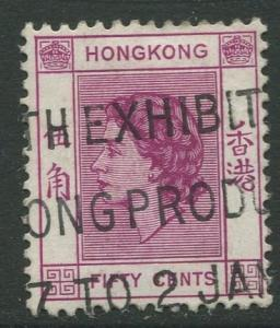 Hong Kong #192 QEII Used Scott CV. $0.25