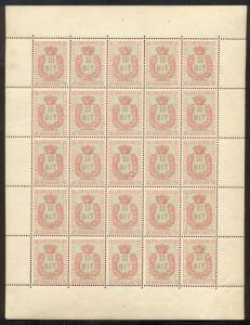 DANISH WEST INDIES #R1-4,6 DWI REVENUES in Complete sheets of 25, NH, VF