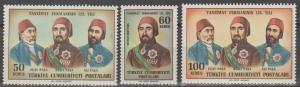 Turkey #1630-2  MNH F-VF  (SU1486)