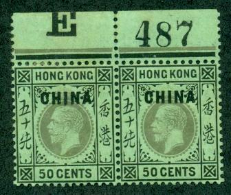 Great Britain Offices in China #11 Pair  Mint NH  Scott $...