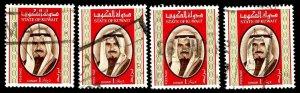 1976 Kuwait #762 Sheik Sabah Dealer's Lot of 4 - Used - VF - CV$50.00 (ESP#3382)