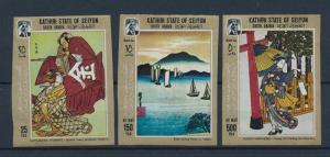 [60355] Aden Kathiri State of Seiyun 1967 Japanese art Imperforated MNH