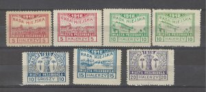 COLLECTION LOT # 4260 POLAND 7 LOCAL UNG STAMPS 1918 MIASTA PRZEDBORZA CLEARANCE