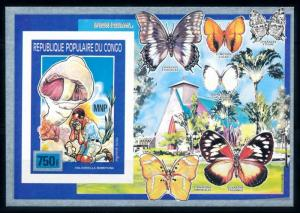 [75557] Congo Brazzaville 1991 Scouting Butterflies Mushrooms Imperf. Sheet MNH