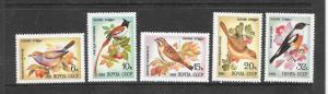 BIRDS - RUSSIA #4972-6  MNH