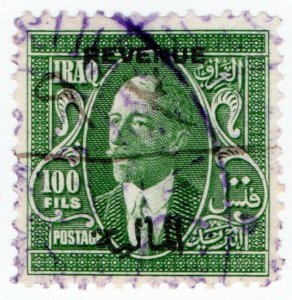 (I.B) Iraq Revenue : British Occupation 100f