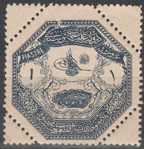 Turkey #M3 F-VF Unused CV $10.00 (V788)