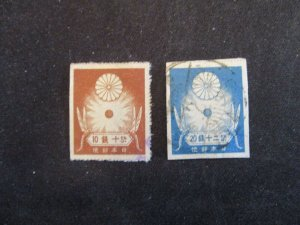 Japan #186-87 Used (G7F5) I Combine Shipping!