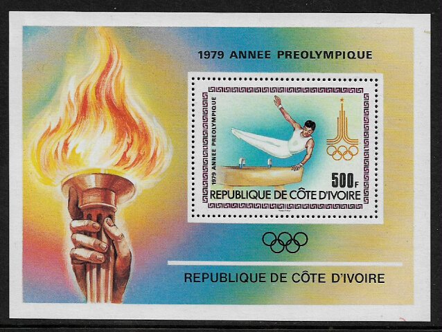Ivory Coast #527 MNH S/Sheet - Gymnastics