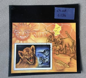 Chad 1972 C121-126 Airmail Animal Set Used