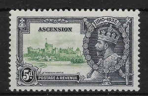 ASCENSION SG33l 1935 SILVER JUBILEE 5d WITH KITE+HORIZONTAL LOG VAR MTD MINT