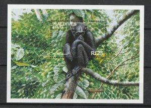 Maldives MNH S/S Monkey In A Tree