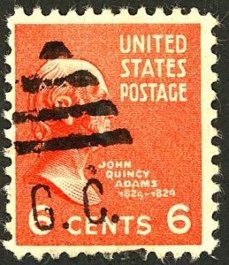 U.S. #811 USED