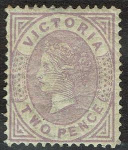 VICTORIA 1873 QV 2D DIE I PERF 13