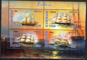 Chad 2013 Sailing Ships Boats (1) MNH Cinderella !