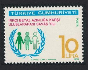 Turkey International Anti-Apartheid Year SG#2633 MI#2460 SC#2097