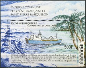 French Polynesia 2019. Ship Hawaiki Nui (MNH OG) Souvenir Sheet