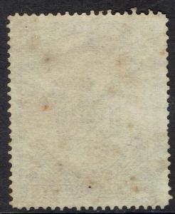 NORTH BORNEO 1888 ARMS 50C USED
