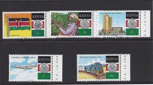 Kenya, 476-80, Independence - 25th Anniv. Singles,**MNH**
