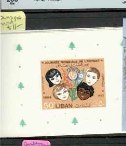 LEBANON   (PP0106B)  CHILDREN  S/S  SG MS  946        MNH