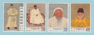 CHINA 1355 - 1358  MINT HINGED OG *  Z420