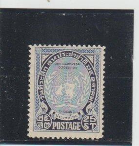 Thailand  Scott#  296  MH  (1951 United Nations Day)