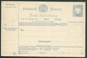 GERMANY BAVARIA 20pf parcel card fine unused...............................58586
