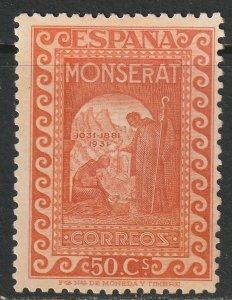 Spain Sc 510 MNG