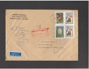 SYRIA: SY-4 **LARGE COMMERCIAL COVER-BASEL ASAD, FLOWER & FRUIT ***/ Fine Used.