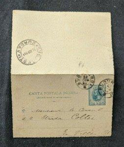 1884 Bucharest Romania Postal Stationary Cover