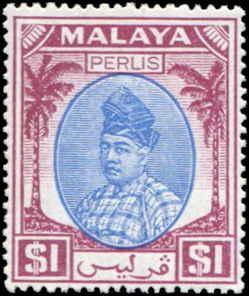 Malaya - Perlis SC# 19 SG# 25 Raja Syed Putra $1.00 MLH