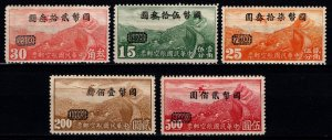 China 1946 Airmail, F-13 over Great Wall, CNC surch., Set [Unused]
